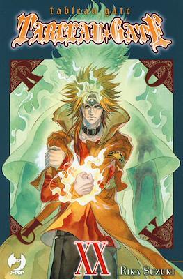 Tableau Gate (Brossurato) #20
