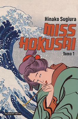 Miss Hokusai #1