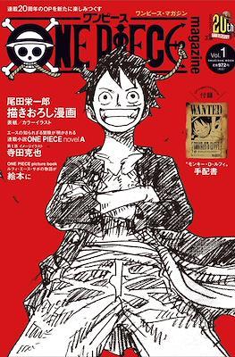 One Piece Magazine 20th Anniversary