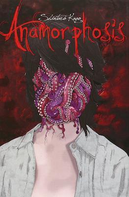 Anamorphosis (Rústica con sobrecubierta)