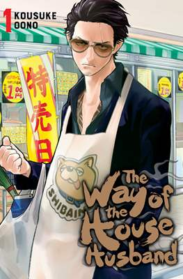 The Way of the House Husband (Softcover) #1
