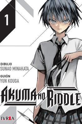 Akuma no Riddle (Rústica) #1
