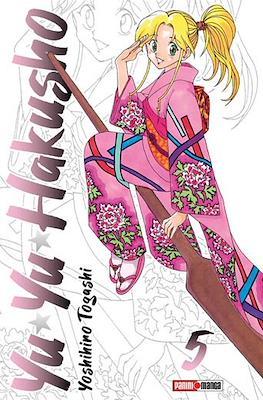 Yu Yu Hakusho - Edición Kanzenban #5