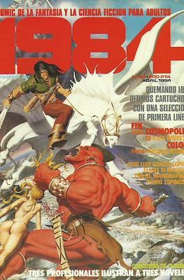 1984 (Grapa, 1978 - 1984) #63