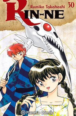 Rin-ne (Rústica 184-192 pp) #30
