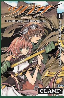 Tsubasa Reservoir Chronicle (Rústica con sobrecubierta) #1