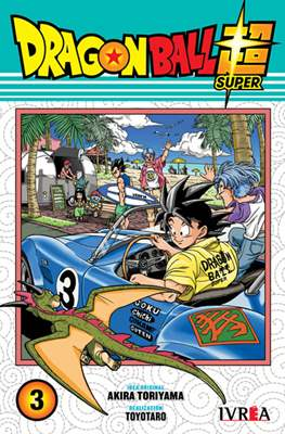 Dragon Ball Super (Rústica) #3