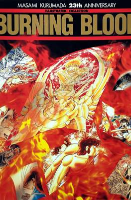 Burning Blood. Masami Kurumada 23th Anniversary Illustrated Collection