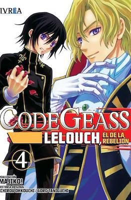 Code Geass: Lelouch, El de la Rebelión #4