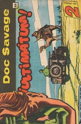 Doc Savage (Grapa (1961)) #22