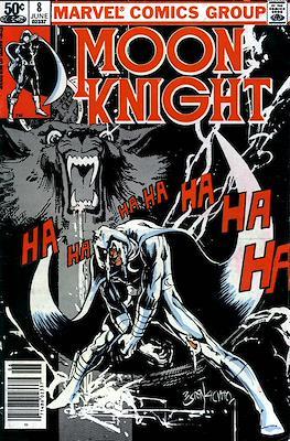 Moon Knight Vol. 1 (1980-1984) #8