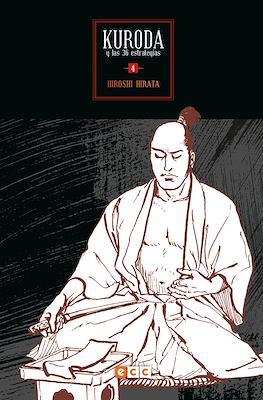 Kuroda y las 36 estrategias (Rústica con sobrecubierta) #4