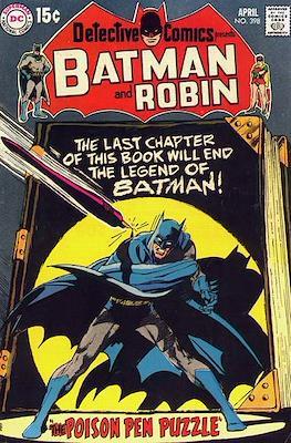 Detective Comics Vol. 1 (1937-2011; 2016-) (Comic Book) #398