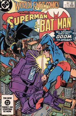 World's Finest Comics (1941-1986) (Grapa) #311