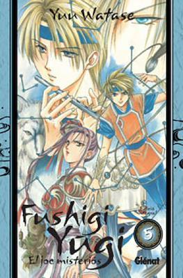 Fushigi Yugi. El Joc Misteriós (Rústica con sobrecubierta) #5