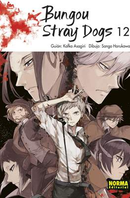 Bungou Stray Dogs (Rústica con sobrecubierta) #12