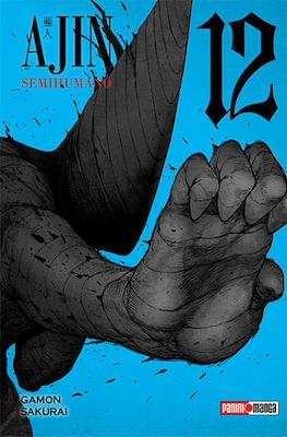 Ajin: Semihumano (Rústica) #12