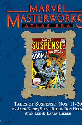Marvel Masterworks (Hardcover) #98