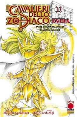 Saint Seiya - The Lost Canvas Extra (manga) #13