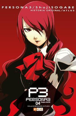 Persona 3 (Rústica) #4