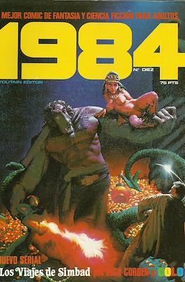 1984 (Grapa, 1978 - 1984) #10