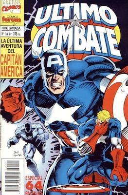 Capitán América: Último combate (1995) (Grapa 48 pp) #1