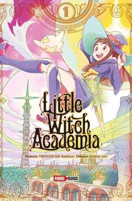 Little Witch Academia (Rústica) #1