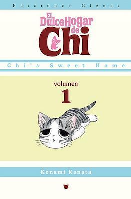 El Dulce Hogar de Chi (Rústica - 13,3 x 18,3 cm - 168 páginas - Color) #1