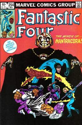 Fantastic Four Vol. 1 (1961-1996) (saddle-stitched) #254