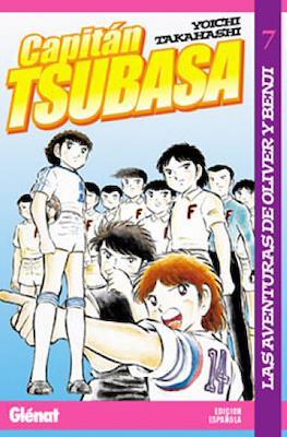 Capitán Tsubasa. Las aventuras de Oliver y Benji (Rústica con sobrecubierta) #7