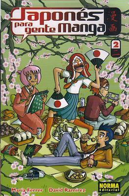Japones para gente Manga (rústica con sobrecubierta) #2
