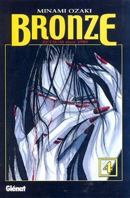 Bronze. Zetsuai since 1989 #4