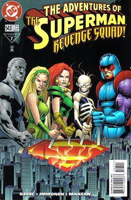 Superman Vol. 1 / Adventures of Superman Vol. 1 (1939-2011) (Comic Book) #543