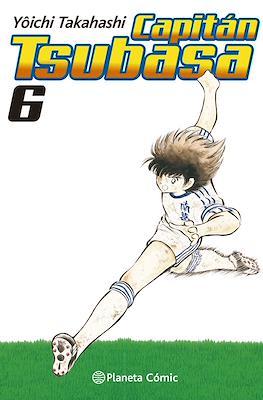 Capitán Tsubasa #6
