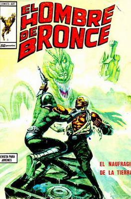 Doc Savage. El hombre de bronce #5