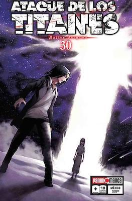 Ataque de los Titanes #30
