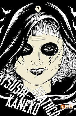 Deathco (Rústica con sobrecubierta) #7