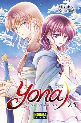Yona, Princesa del Amanecer (Rústica con sobrecubierta) #25