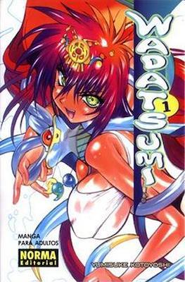 Wadatsumi (Rústica con sobrecubierta) #1