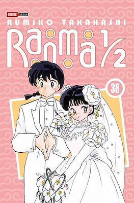 Ranma 1/2 (Rústica) #38