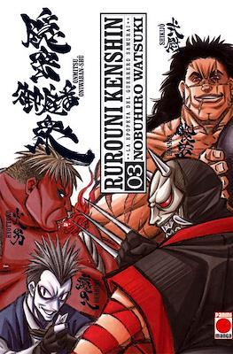 Rurouni Kenshin - La epopeya del guerrero samurai #3