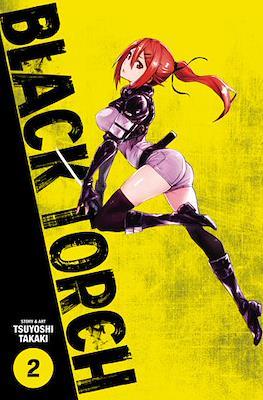 Black Torch (Paperback) #2