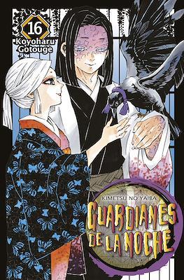 Guardianes de la noche (Kimetsu no Yaiba) (Rústica con sobrecubierta) #16
