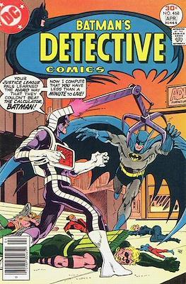 Detective Comics Vol. 1 (1937-2011; 2016-) (Comic Book) #468