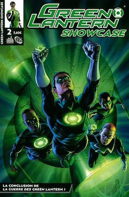 Green Lantern Showcase (Broché) #2
