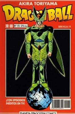 Dragon Ball - Serie Roja (Tapa blanda.) #172