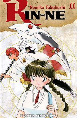 Rin-ne (Rústica 184-192 pp) #11