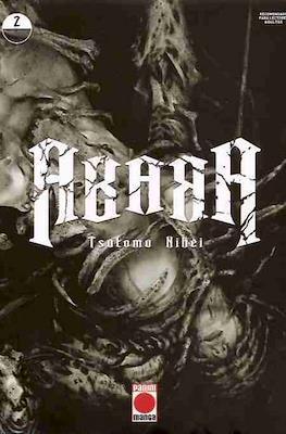 Abara (Rústica 200-216 pp) #2