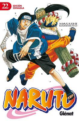 Naruto (Rústica con sobrecubierta) #22