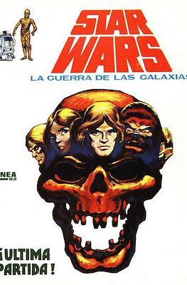 Star Wars. La Guerra de las Galaxias (Grapa) #1